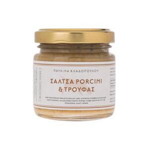 Σάλτσα πορτσίνι & τρούφα