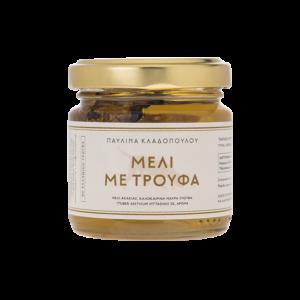 μελι με τρούφα
