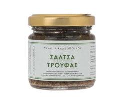 Σάλτσα μανιταριών τρούφας 85gr