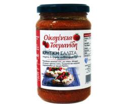 Κρητική σάλτσα - ΟΙΚΟΓΕΝΕΙΑ ΤΟΥΜΑΝΙΔΗ 340 gr