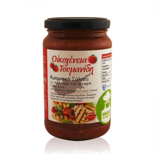 Κυπριακή σάλτσα (με χαλούμι και αναρή) 340γρ- ΟΙΚΟΓΕΝΕΙΑ ΤΟΥΜΑΝΙΔΗ